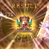 【Shadowverse】VECアンリミGrand Master!