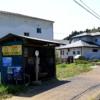 【聖地巡礼】2020年春の1/2summer バス停
