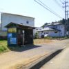 【聖地巡礼】2021年春の1/2summer バス停